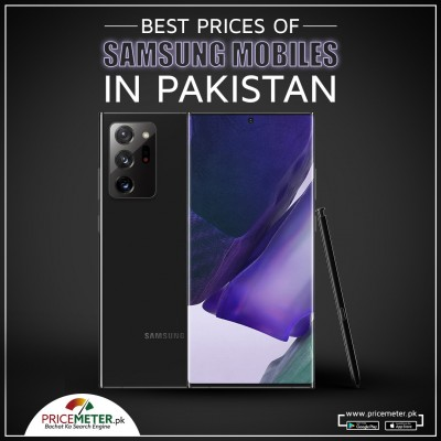 Best Prices of Samsung Mobiles in Pakistan