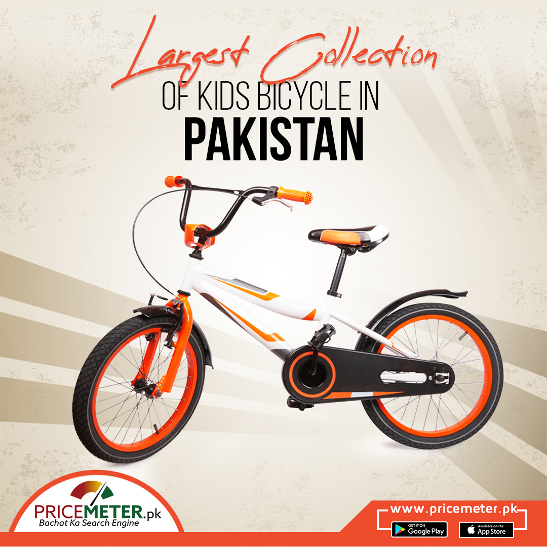 Largest Collection of Kids Bicycle in Pakistan